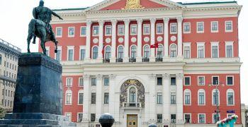 Благодарность Правительства Москвы сотрудникам Учебного Центра