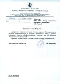 BP DepObraz Moskvi
